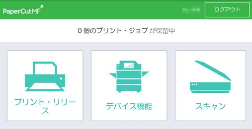 PCMF_top